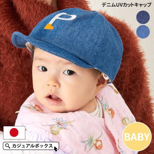 8c52359cf9bf7 ベビー 帽子 キャップ 赤ちゃん キッズ 女の子 男の子 春 夏 春夏 春用 ...
