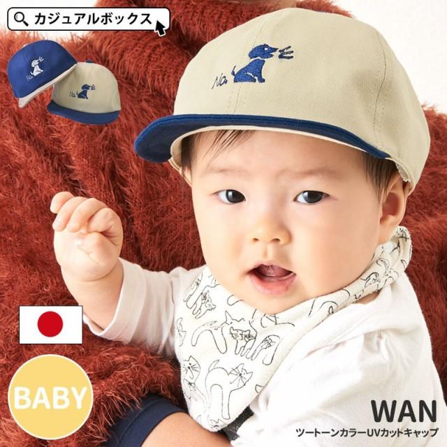 d714664c1a80f ベビー 帽子 キャップ 赤ちゃん キッズ 女の子 男の子 春夏 春用 夏用 ...