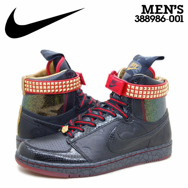 new concept 1d513 1cd54 NIKE DYNASTY HIGH PREMIUM QK LE MIGHTY CROWN ナイキ ダイナスティー スニーカー 横浜レゲエ15周年
