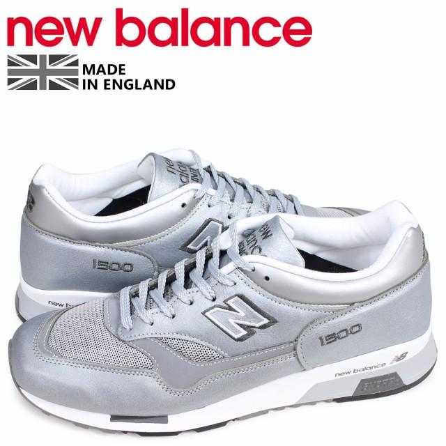 457e95e27f3a0 ニューバランス new balance 1500 スニーカー メンズ Dワイズ MADE IN UK シルバー M1500JBS