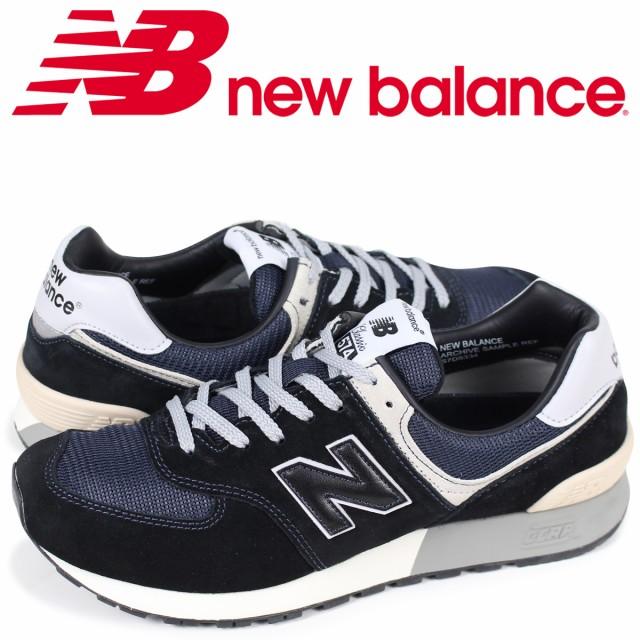 3d85cc930ba9bb ニューバランス new balance 574 メンズ スニーカー MLP574CB Dワイズ ブラック
