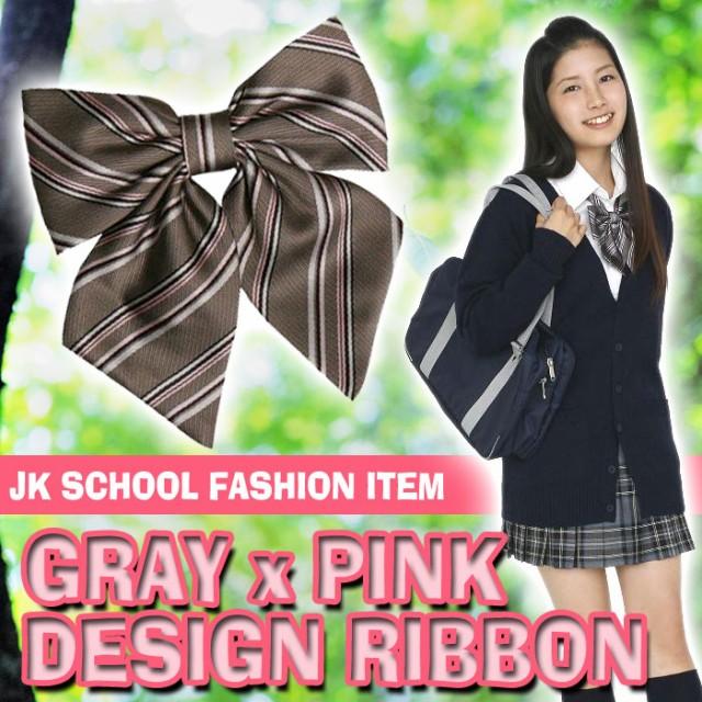 fd75ad87643265 TEENS EVER 柄リボン(グレーX薄ピンク)スクールリボン 制服リボン 女子 リボンタイ