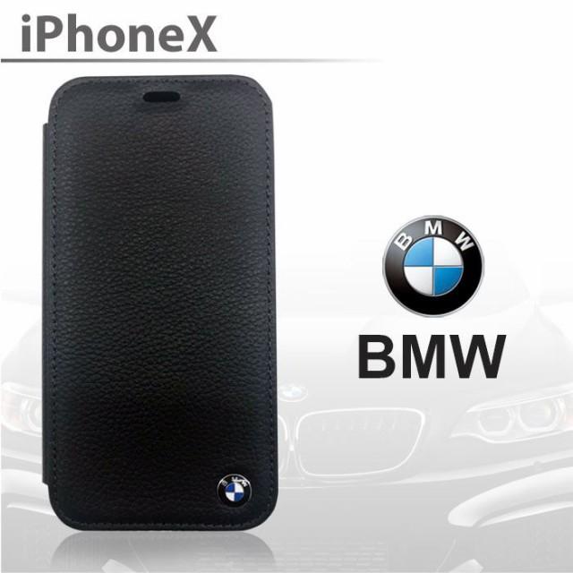 4ea81c5f00 iPhone XS iPhone X 対応 iPhoneXS iPhoneX ケース カバー BMW 公式ライセンス品 本革+