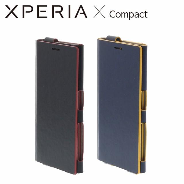 31d2671ba2 Xperia X Compact SO-02J エクスペリアxコンパクト ケース/カバー 一枚革 ...