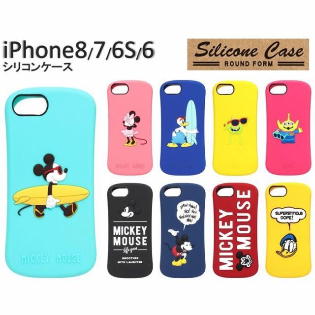 5190133f50 iPhone8 用 ソフト ケース Disney ディズニー シリコン ケース 9デザインカラー PGA PG-DCS38