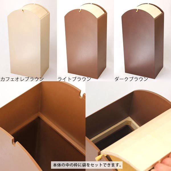 ゴミ箱 スイング 20リットル 木製 蓋つきゴミ箱 おしゃれ ダストボックス 回転蓋 20L YK12-107 ARCH