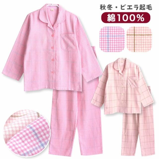 81265c13c3a88a 綿100% 冬用 長袖 女の子パジャマ ふんわり柔らかな起毛生地 かわいいチェック柄