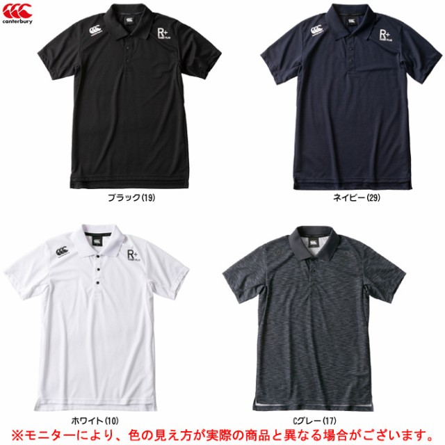 4e14b7f9e8efb4 Canterbury(カンタベリー)WORKOUT POLO(RP39023)スポーツ トレーニング 半袖 ポロシャツ ウェア