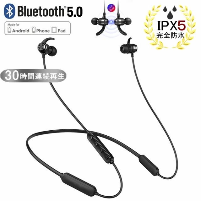 Bluetooth 4.2 ワイヤレスイヤホン  IPX7防水 ネックバンド式