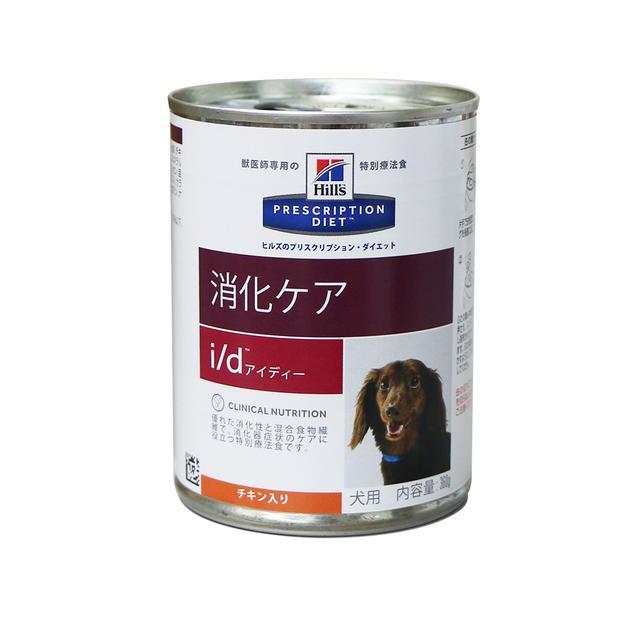 ヒルズ プリスクリプション・ダイエット 犬用 i/...