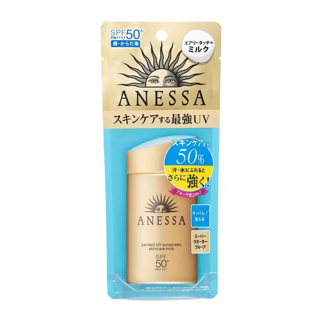 資生堂 アネッサ パーフェクトUVスキンケアミルク 60ml※連続購入等の大量注文はキャンセルさせて頂く場合があります。