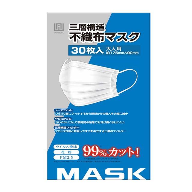 AI‐WILL  使い切りマスク ふつうサイズ 30...