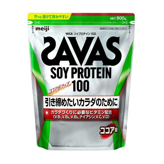 ◆ザバス ソイプロテイン ココア味 45食分 ...
