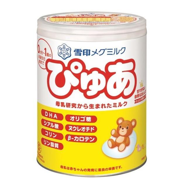 ◆雪印メグミルク ぴゅあ 大缶 820g