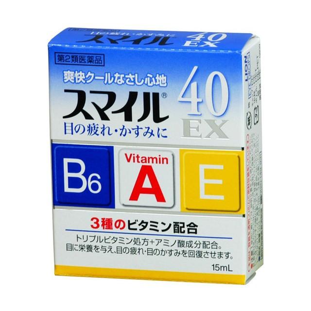 【第2類医薬品】ライオン スマイル40EX 1...
