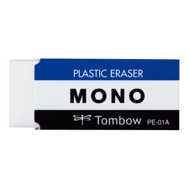 トンボ 消しゴム モノPE01 1個 ※発送ま...