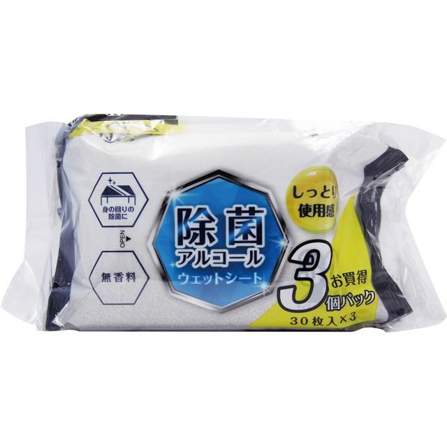富士 アルコール除菌ウェットシート 30枚入×...
