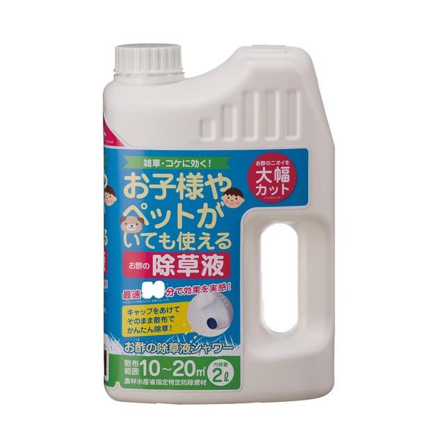 中島商事 お酢の除草液シャワー 2L ※発送ま...