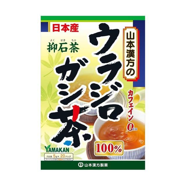 ◆山本漢方 ウラジロガシ茶100% 5g×20...
