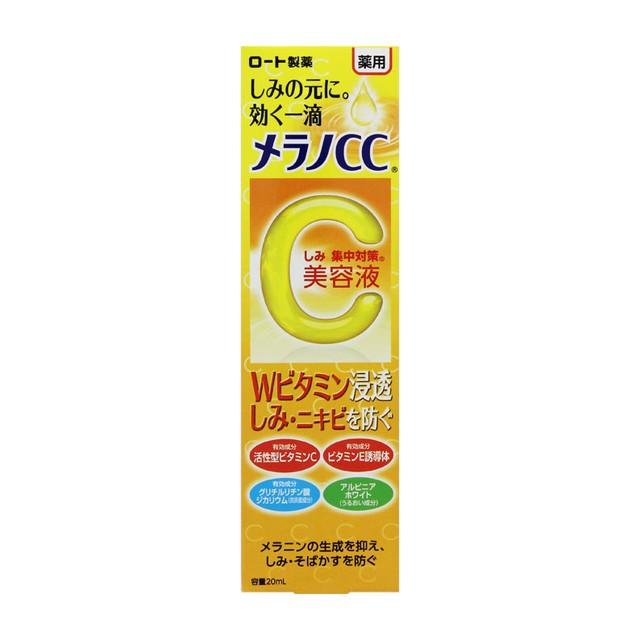 【医薬部外品】ロート製薬 メラノCC 薬用しみ...