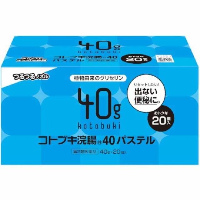 【第2類医薬品】コトブキ浣腸パステル 40G×2...