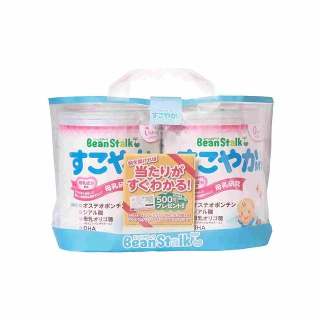 ◆ビーンスターク すこやかM1 大缶2缶パック...