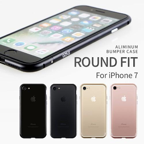 b4a072d8f2 iPhone7 アルミニウムバンパー GAZE Round Fit(ゲイズ ラウンドフィット)アイフォン ケース カバー アルミ製