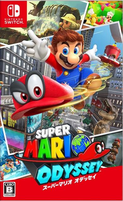 【Nintendo Switch】スーパーマリオ オデッセイ