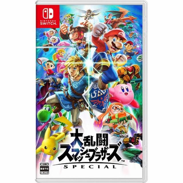 【送料無料・即日出荷】Nintendo Switch 大乱闘スマッシュブラザーズ SPECIAL スマブラ 050883