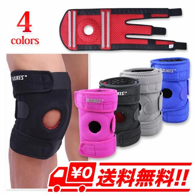 膝サポーター フリーサイズ マジックバンド固定 ひざ サポーター らくらく膝ベルト 膝用サポーター 膝関節痛