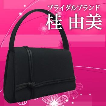 74216b632ff4 YUMI KATSURA 桂由美 ブラックフォーマルバッグ 2105(結婚式/慶事/おすすめ/