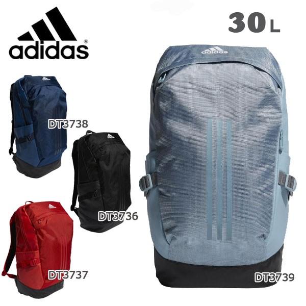 9fa05e2ea1bc スポーツバッグ アディダス adidas EPS2.0 バックパック 30L リュック デイパック