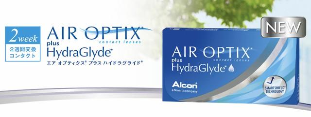 送料 無料 2ウィーク アルコン エアオプティクス プラス ハイドラグライド(旧エアオプティクスアクア) 2箱セット