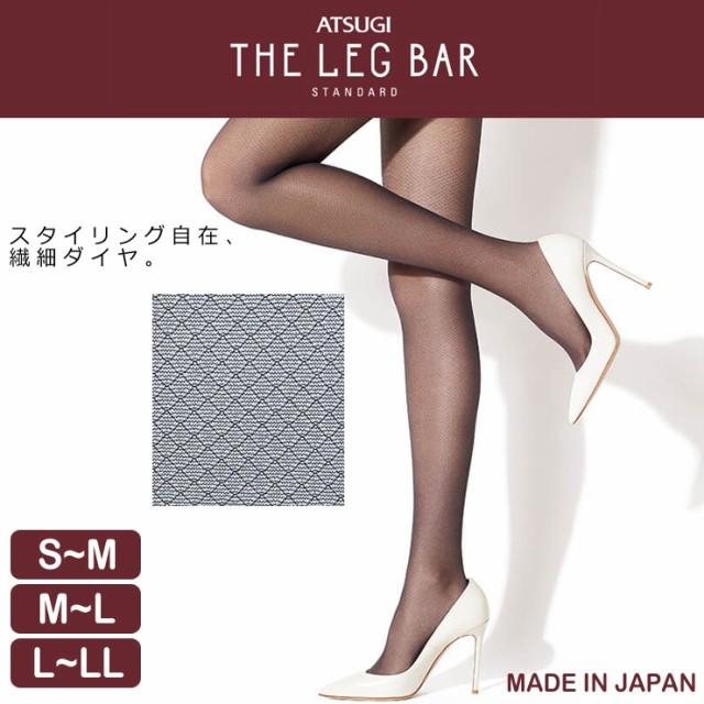 164b64032a20c3 ストッキング ATSUGI THE LEG BAR スモールダイヤ柄(FP50802)単品 アツギ レディース ストッキング 柄