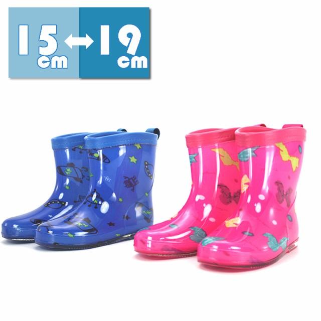 6c37f39e7891f 長靴 子供用 幼児用 レインブーツ かわいい レインシューズ 子供 ベビー キッズ 子供靴 雨靴