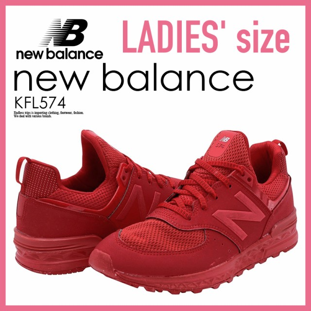 the latest fbe88 b76bc 日本未入荷! NEW BALANCE ニューバランス KFL574 SPORT SNEAKER ...