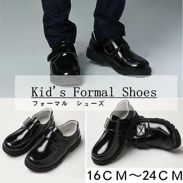 14fbf2fd9eef3 子供靴 フォーマル 男の子 ローファー 子供靴 キッズ フォーマルシューズ 黒 通学 卒業式 入学式