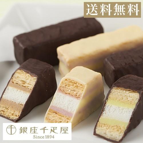 焼き菓子 バレンタイン パティスリー銀座千疋屋 フルーツ ギフト Gift 贈り物 送料無料 銀座ミルフィーユB(15個入)
