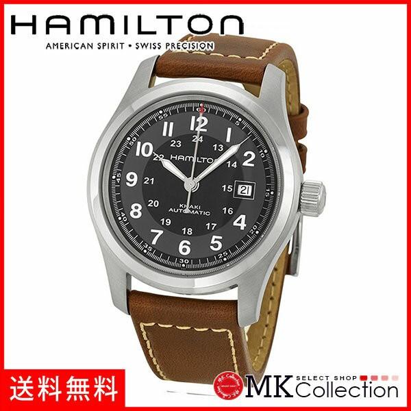 new product 548b0 abbfe ハミルトン 腕時計 メンズ HAMILTON 時計 H70555533|au Wowma!(ワウマ)
