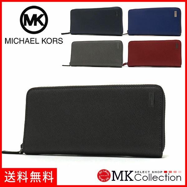 c025e1893865 マイケルコース 長財布 メンズ MICHAEL KORS Wallet ラウンドファスナー BLACK