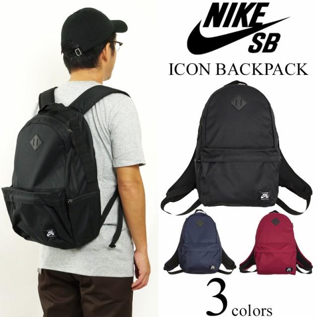 5529999f662f ナイキSB NIKE SB アイコン バックパック (ICON BACKPACK デイパック リュック バッグ)