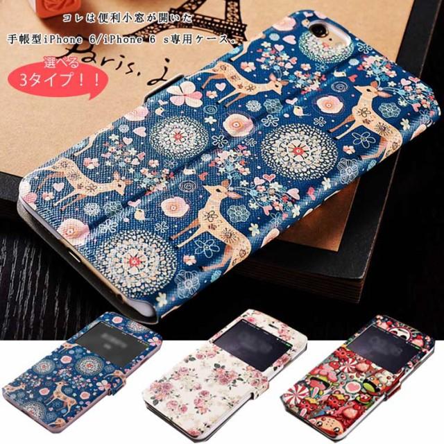 3808fc906b iPhone 6S/スマホ ケース/手帳型/iPhone 6/iPhone 6/童話/デザイン ...