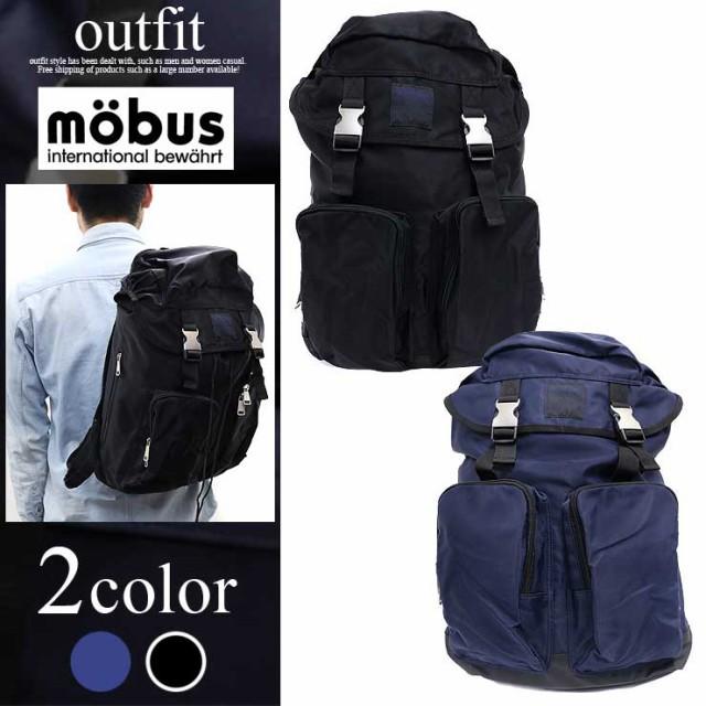 9de0ef1fb5 リュック メンズ mobus モーブス バックパック デイパック 大容量 メタルバックル 通勤 通学 人気 ブランド おしゃれ