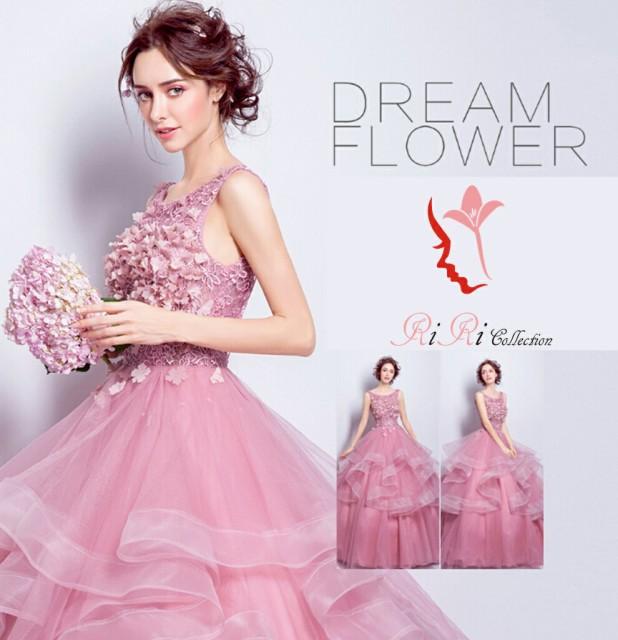 f129ffb0ec32b 即納♪ 上品 高級感 ピンク 結婚式 披露宴 刺繍  プリンセスライン ミニ ...