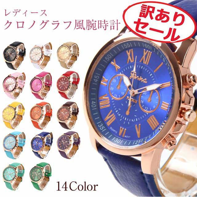 74621427aa 訳ありセール レディース 腕時計 人気のクロノグラフデザイン ゴールド ...