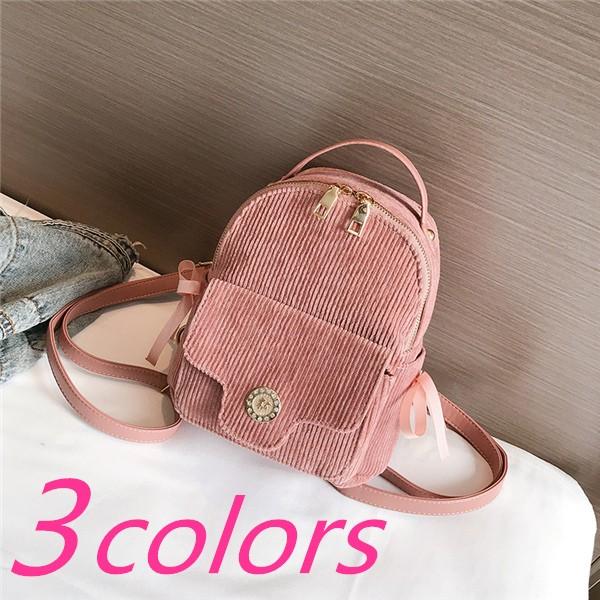 75c597f6fe 3色☆レディースバッグ リュックサック レディース 通勤 可愛い 旅行 リュック・デイパック ミニリュック