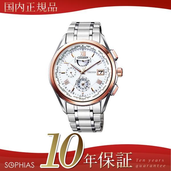 90b818d54e エクシード エコ・ドライブ電波時計 ダブルダイレクトフライト メンズ AT9114-57A メンズ腕時計 【