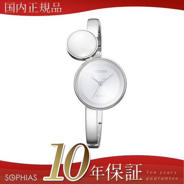 57db995ff9 シチズン エル EW5491-56A CITIZEN L エコ・ドライブ レディース腕時計 【長期保証10