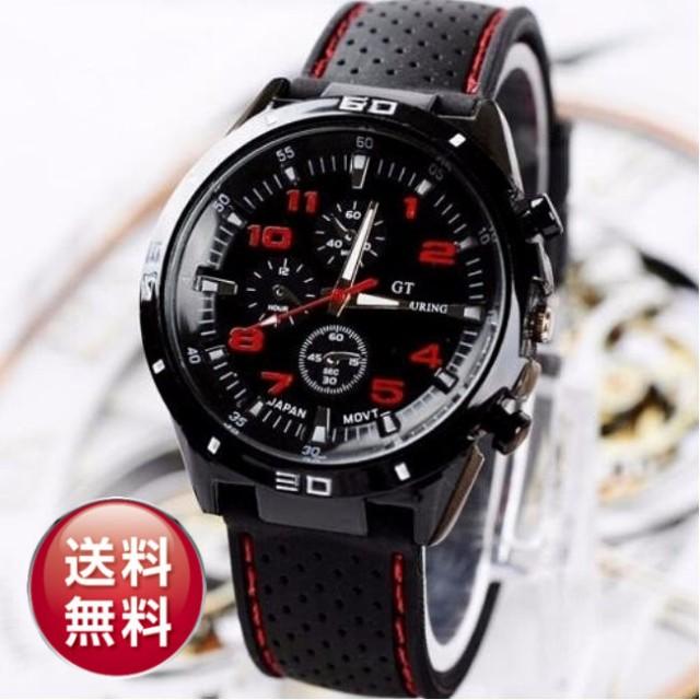【メール便送料無料】スポーツカーイメージ★GTグランドツーリング★メンズ腕時計(5色)新品予備電池サービス ぽっきり