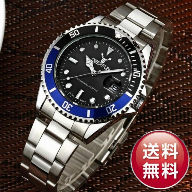 【メール便送料無料】DEERFUN/ベゼル付メンズ腕時計【ワウマ腕時計ランキング1位】日付表示付/防水/ファッション/ビジネス/